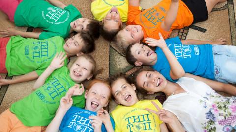 Бонусная программа для учеников школы в Брянске