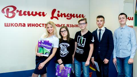 Открыт набор в группы английского языка для школьников на учебный год 2019-20 со скидкой